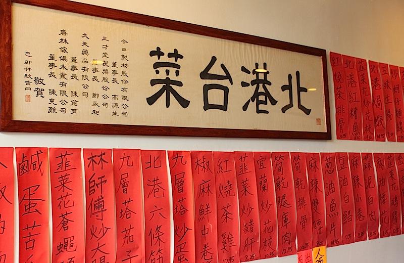 20090913post-menu