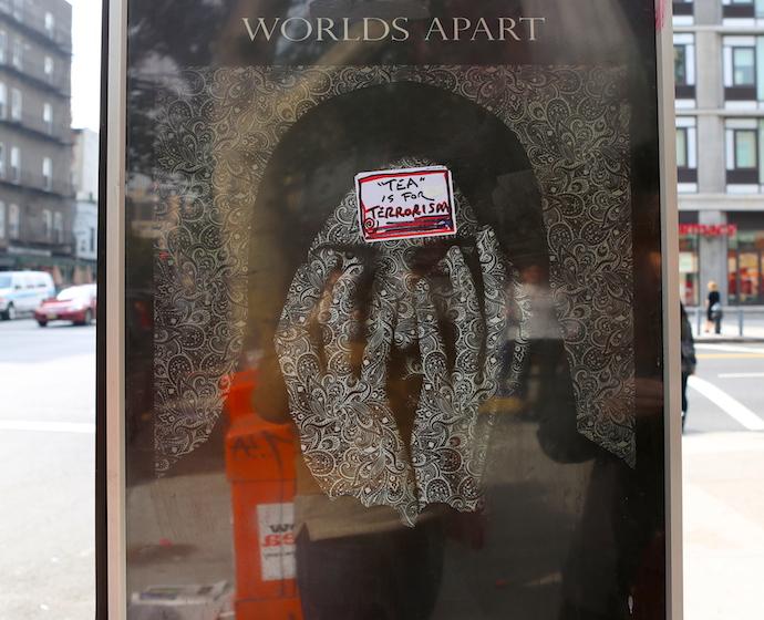 20131214post-worlds.apart-20131019_5026L